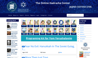 hadracha.org