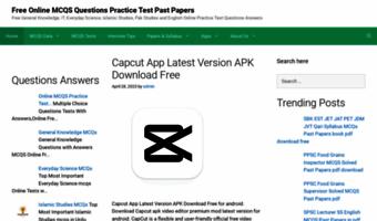 Allmcqs com ▷ Observe All MCQs News | PPSC SPSC NTS FPSC