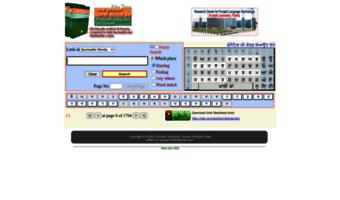 Dic learnpunjabi org ▷ Observe Dic Learn Punjabi News