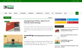 Dthnews com ▷ Observe DTH News News | Free Satellite TV | Cable TV