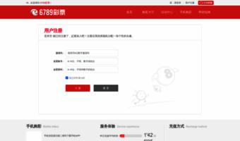 Editandroid com ▷ Observe Editandroid News