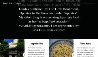 Foodsaketokyo wordpress com ▷ Observe Food Sake Tokyo