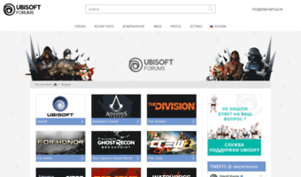 Forums-ru ubi com ▷ Observe Forums Ru Ubi News | Ubisoft Forums