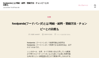 free-toddlers-activity-and-discipline-guide.com