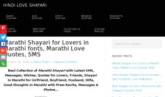 Hindiloveshayariscom Observe Hindiloveshayaris News