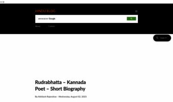 Hindu-blog.com ▷ Observe Hindu Blog News   Hindu Blog