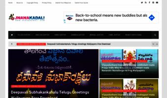 Tremendous Jnanakadali Com Observe Jnana Kadali News Jnana Kadali Com Personalised Birthday Cards Bromeletsinfo