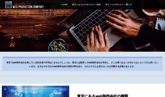 Lwocblog com ▷ Observe Lwocblog News   BABA IJEBU GAMES AND LOTTO