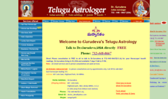 Matchmaking telugu astrology