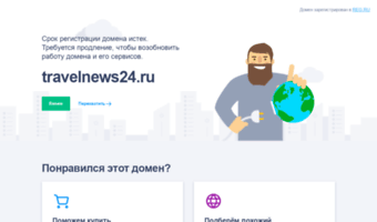 travelnews24.ru
