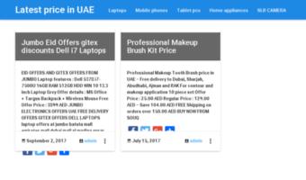 Uae-price com ▷ Observe UAE Price News | Latest price in