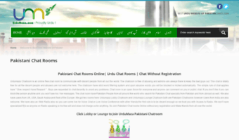 Urdumaza Ca Observe Urdu Maza News Pakistani Chat Rooms Chat With Friends No Registration