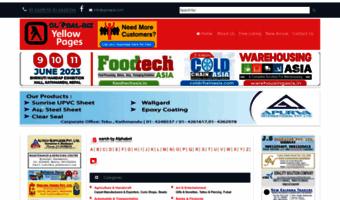 Ypnepal com ▷ Observe YPNepal News   Global-Biz Nepal Yellow Pages