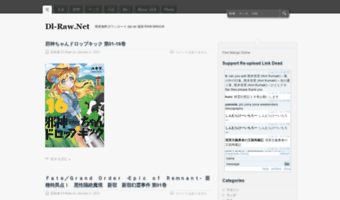 manga download website